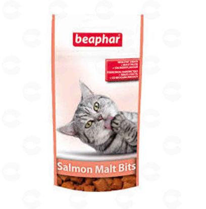 Picture of Հյուրասիրություն կատուների համար՝ malt bits
