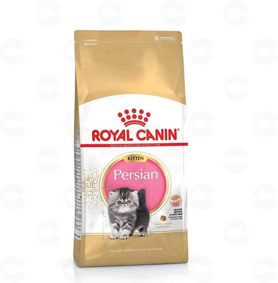 Picture of Royal Canin Persian puppy 10կգ
