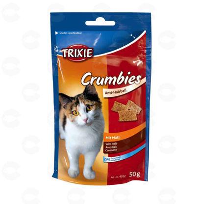 Picture of «Crumbies» քաղցր պատառ կատուների համար