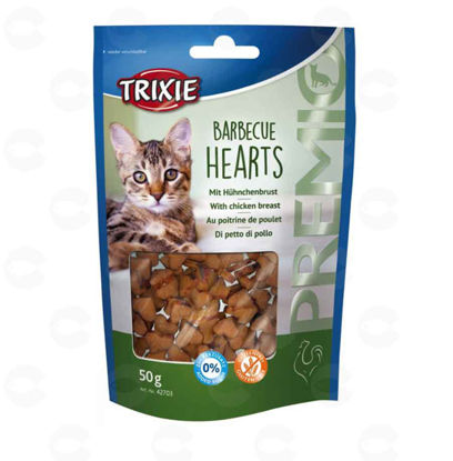 Picture of «PREMIO Barbecue Hearts» կատուների համար