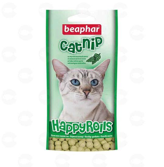 Picture of Հյուրասիրություն կատուների համար բուսական