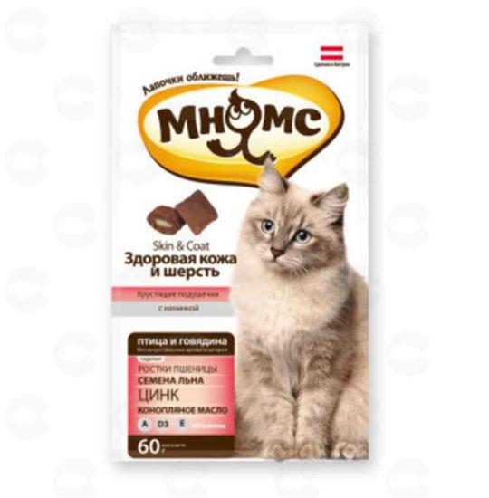 Picture of «Здоровая кожа и шерсть» Խրթխրթան բարձիկներ կատուների համար
