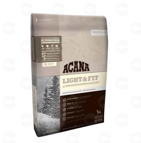 Picture of ACANA Light & Fit - Չոր կեր (կիլոգրամով)