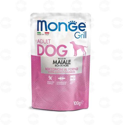 Picture of Monge Grill շների համար (Խոզ)