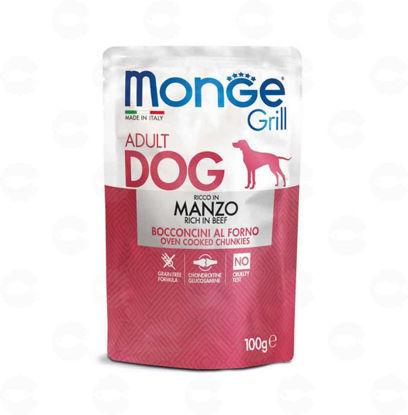 Picture of Monge Grill շների համար (Տավար)