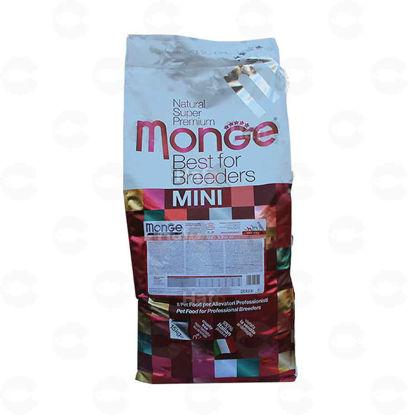 Picture of Monge Mini puppy - Մինի Ձագերի և Կրտսերների համար  (կիլոգրամով)
