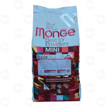 Picture of Monge Mini Starter- Ձագերի և Մայրերի համար
