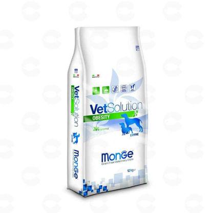 Picture of VetSolution Obesity (գիրություն) բժշկական չոր կեր