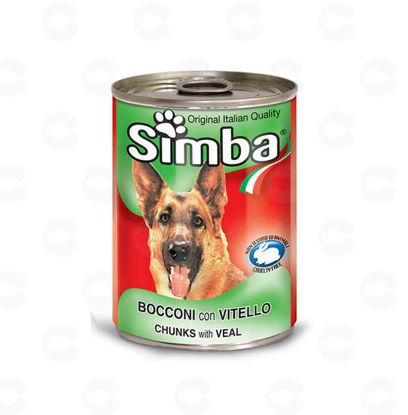Picture of Simba հորթի մսով պաշտետ (415 գ)