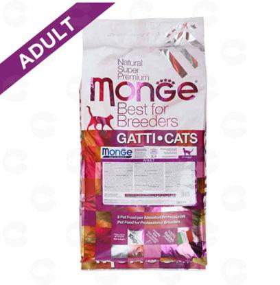Picture of Monge Adult Chicken չոր կեր կատուների համար (10 կգ)