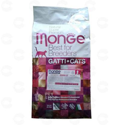 Picture of Monge Indoor չոր կեր տնային կատուների համար (10 կգ)