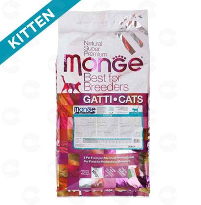 Picture of Monge Kitten չոր կեր կատվի ձագերի համար (10 կգ)