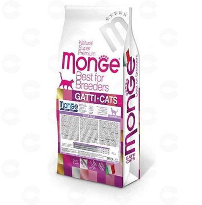 Picture of Monge Sterilised չոր կեր կատուների համար (կիլոգրամով)