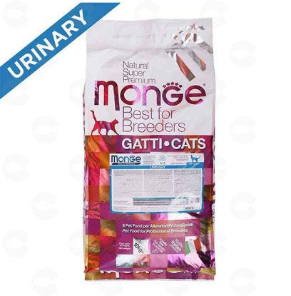 Picture of Monge Urinary չոր կեր կատուների համար (10 կգ)