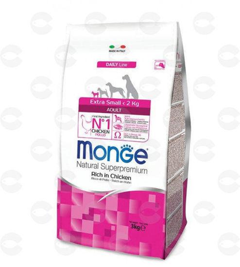 Picture of Monge Extra Small Adult հավի համով (կիլոգրամով)