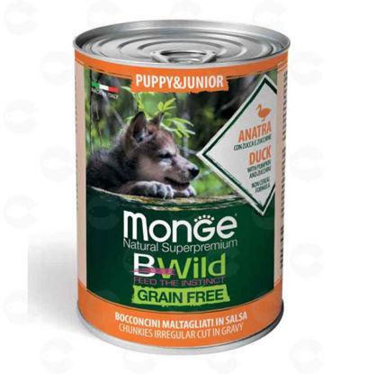 Picture of Պահածո շների ձագերի համար՝ Bwild
