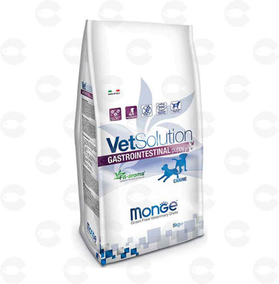 Picture of VetSolution Gastrointestinal (ստամքս-աղիքային) բժշկական չոր կեր ձագերի համար (կիլոգրամով)