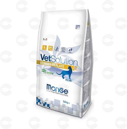 Picture of VetSolution Urinary Oxalate (միզուղիների քարերի դեմ) բժշկական չոր կեր կատուների համար (կիլոգրամով)