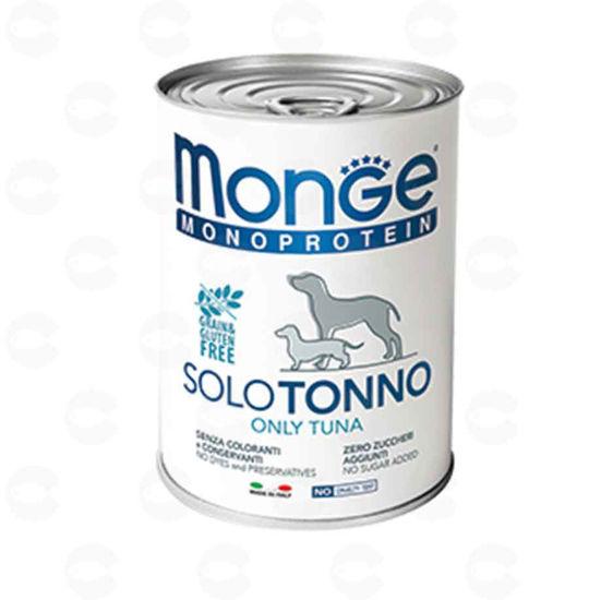 Picture of Կեր շների պահածո Monge Monoprotein (Թյունոս)