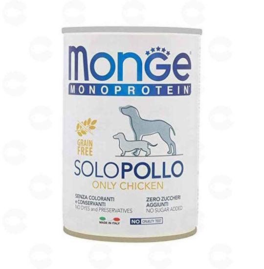 Picture of Կեր շների համար պահածո Monge Monoprotein (Հավ )