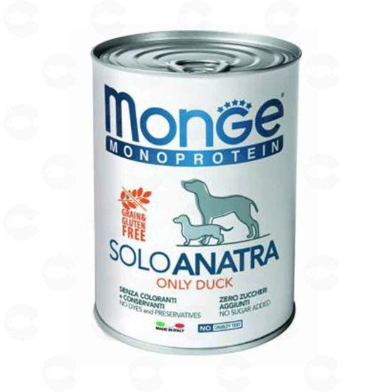 Picture of Կեր շների համար պահածո Monge Monoprotein (բադ)