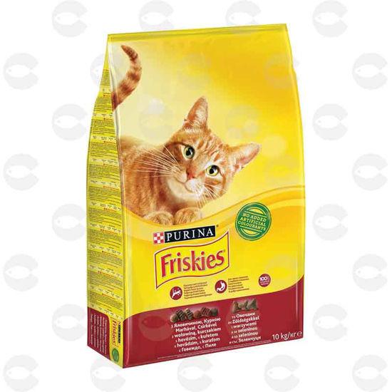 Picture of Կատվի կեր Friskies (կիլոգրամով)