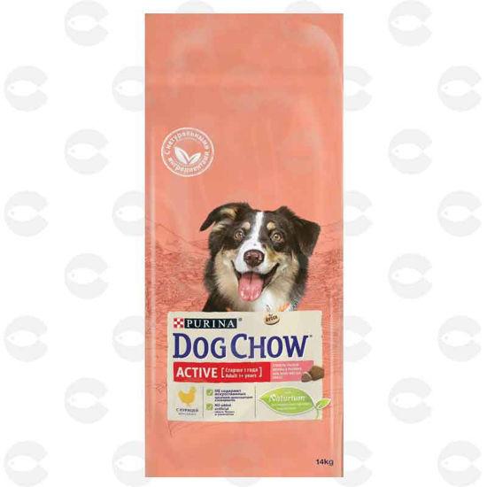 Picture of Շան կեր Dog Chow Active թռչնամսով (կիլոգրամով)