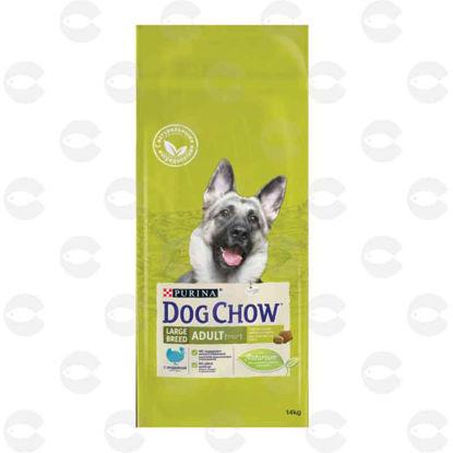 Picture of Շան կեր Dog Chow Adult Larg Breed հնդկահավի մսով(կիլոգրամով)