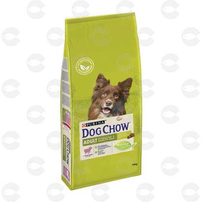 Picture of Շան կեր Dog Chow Adult գառան մսով (կիլոգրամով)