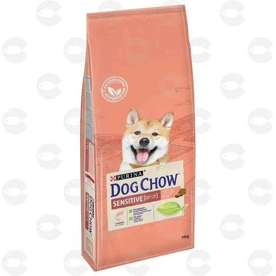 Picture of Շան կեր Dog Chow Sensitive ձկան մսով (կիլոգրամով)
