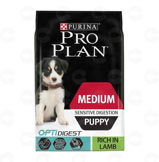 Picture of Pro Plan Medium Puppy OptiDigest