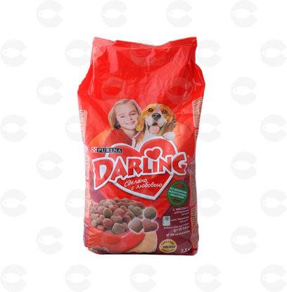 Picture of Շան կեր Darling 2.5կգ