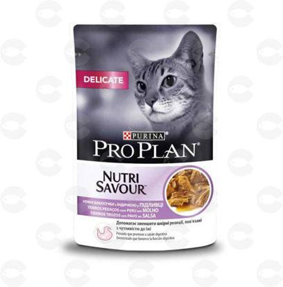 Picture of Կատվի կեր Pro Plan Delicate Adult
