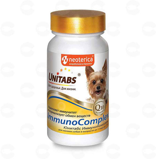 Picture of «ImmunoComplex» վիտամին փոքր շների համար