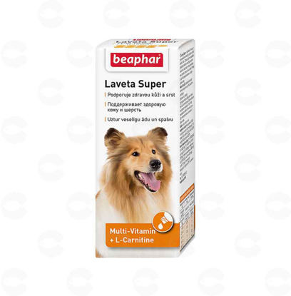 Picture of «Laveta Super» կերային հավելում շների համար