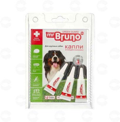 Picture of mr.Bruno հակաոջլային կաթիլներ՝ մեծ ցեղատեսակի շների համար