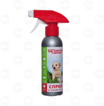 Picture of Mr.Bruno հակաոջիլային ցողարկիչ շների ձագերի համար
