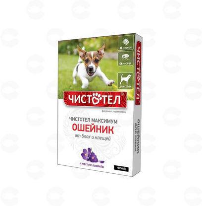 Picture of Շների վզկապ տզերի և լվերի դեմ (սև)