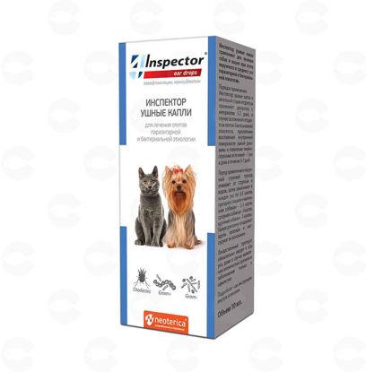Picture of Ականջի կաթիլներ շների/կատուների համար