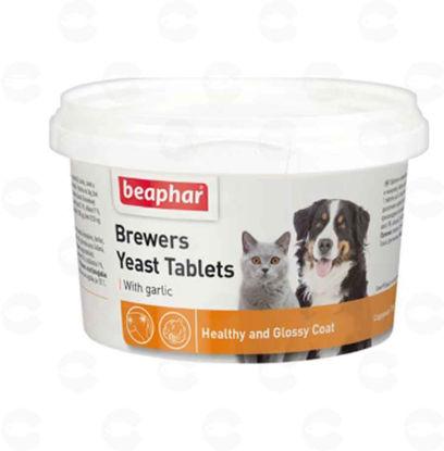 Picture of Brewers Yeast Tablets- Գարեջրի Խմորիչներ շների և կատուների համար (250 հաբ)