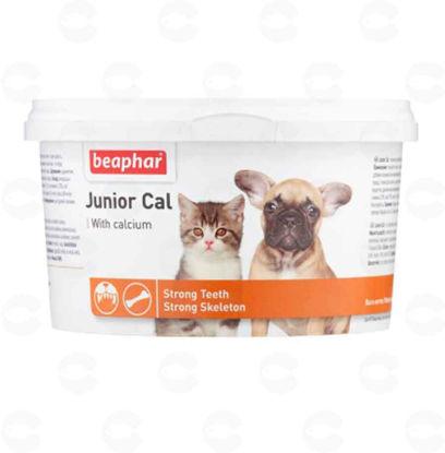 Picture of «Junior Cal» կերային հավելում շների և կատուների ձագերի համար