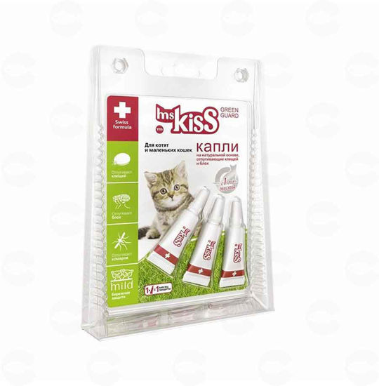 Picture of Mr. Kiss հակաոջլային կաթիլներ կատուների ձագերի համար