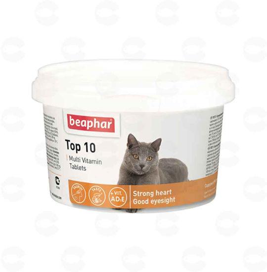 Picture of «Top 10» կերային հավելում կատուների համար (180 հատ)