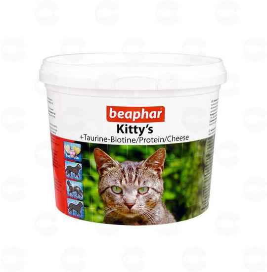 Picture of «Kitty's Mix» կերային հավելում կատուների համար