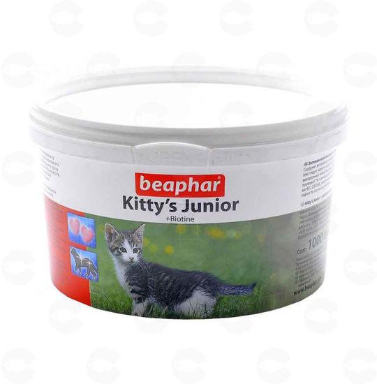 Picture of «Kitty's Junior» կերային հավելում կատվի ձագերի համար