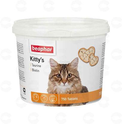 Picture of «Kitty's +Taurine-Biotine» կերային հավելում կատուների համար