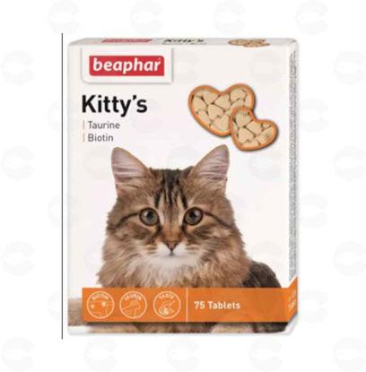 Picture of «Kitty's + Taurine-Biotine» կերային հավելում կատուների համար