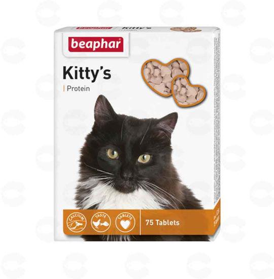 Picture of «Kitty's + Protein» պրոտեինով կերային հավելում կատուների համար