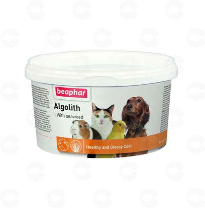 Picture of «Algolith» կերային հավելում կենդանիների համար