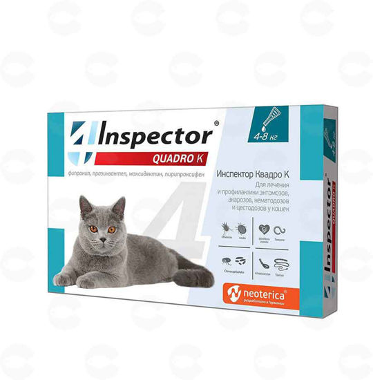 Picture of Ճիճուների և տզերի դեմ կաթիլներ 4-8 կգ կատուների համար